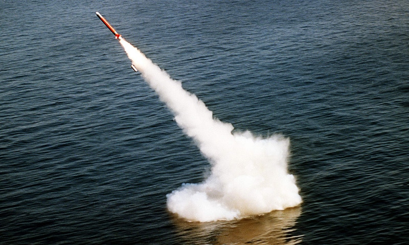 Misil Trident II
