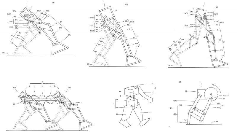 Nintendo Switch 2 - robot pasivo camina